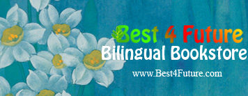 Best4Future Bilingual Bookstore