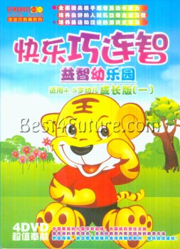 Chinese DVD: Qiaohu Classic Collection I (Age 4-5, 4 DVDs)