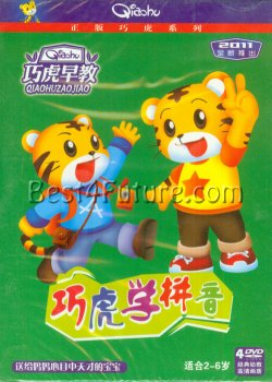 Chinese DVD: Qiaohu Learns Pinyin (Age 2-6, 4 DVDs)