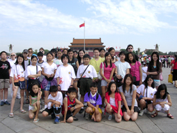 Learn Chinese at 2014 Beijing International Summer Camp