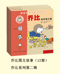 Tchoupi Magical Picture Books (Chinese Edition)
