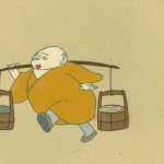 Chinese animation