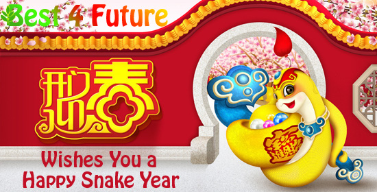 Best4Future.com's Best Wishes for the Year of Snake!