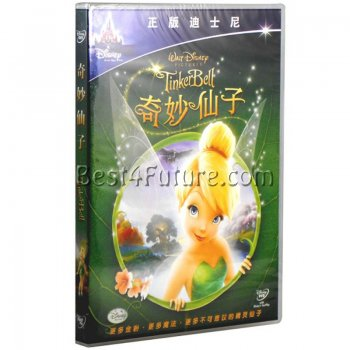 Bilingual DVD: TinkerBell (Chinese/English)