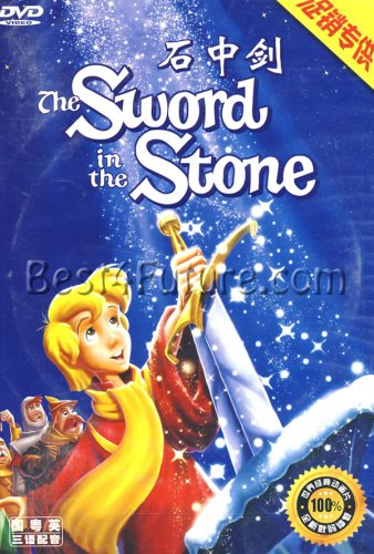 Trilingual DVD: The Sword in the Stone (Mandarin/Cantonese/Engli - Click Image to Close