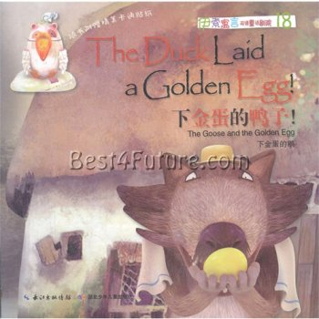 Aesop's Fables in Chinese and English: The Duck Laid a Golden Eg