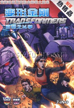 Chinese DVD: The Transformers (3 DVDs)