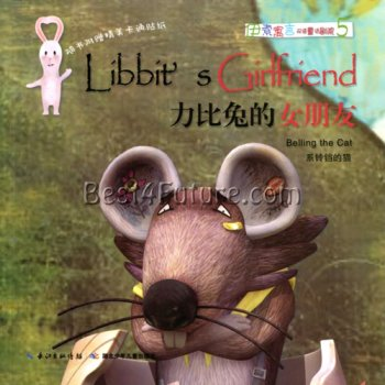 Aesop's Fables in Chinese and English: Libbit's Girlfriend (1 Bi