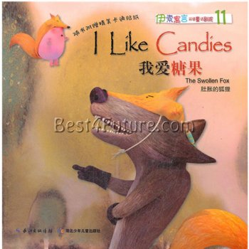 Aesop's Fables in Chinese and English: I Like Candies (1 Bilingu