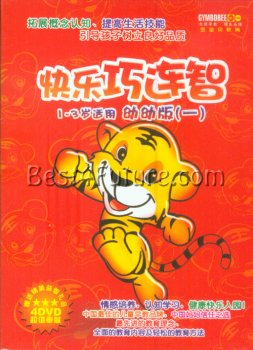 Chinese DVD: Qiaohu Classic Collection I (Age 1-3, 4 DVDs)