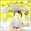 Chinese Children's Stories (1 CD)