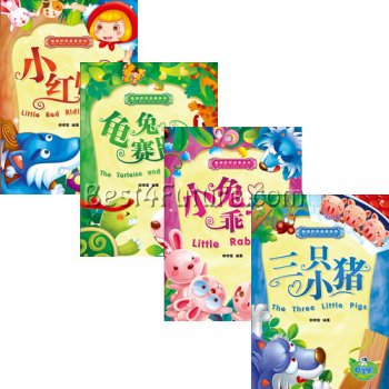 LiWay 4 Talking Books: World Classic Stories (Cantonese/Mandarin