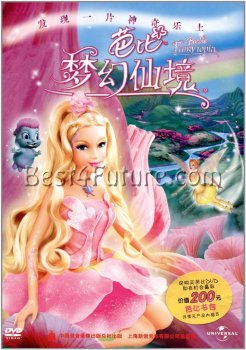 Trilingual DVD: Barbie Fairytopia (Cantonese, Mandarin and Engli