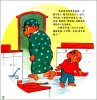The Berenstain Bears: the Trouble with Grownups (Chinese/English