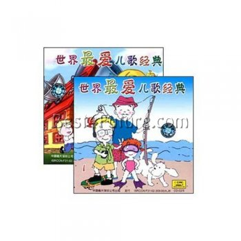 Popular Western Children's Songs in Chinese (2 CDs)