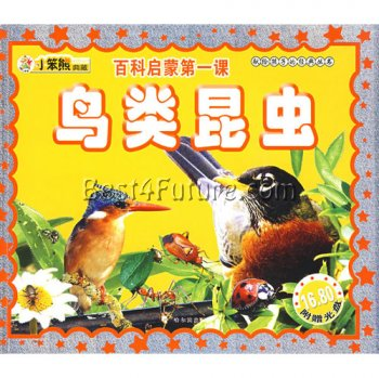 My First Science Book: Birds & Insects (Chinese Book + VCD)
