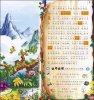 Easy-Read 8 Chinese Audiobooks: Journey to the West