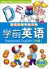 LiWay 3 Talking Books: Preschool English (Mandarin/English)