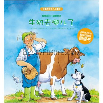 Farmer Fred Stories: Missing Milk (Chinese Edition)