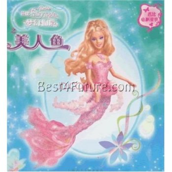 Barbie in A Mermaid Tale (Chinese Edition)