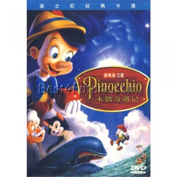 Trilingual DVD: Pinocchio (Mandarin/Cantonese/English)