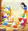 Snow White (Chinese Edition)