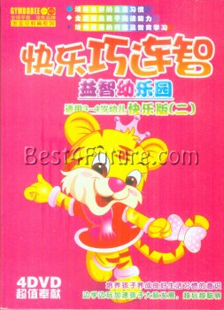 Chinese DVD: Qiaohu Classic Collection II (Age 3-4, 4 DVDs)