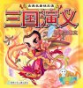 Easy-Read 8 Chinese Audiobooks: Romance of the Three Kingdoms