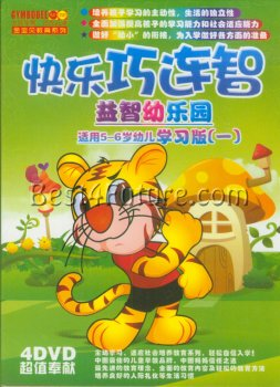 Chinese DVD: Qiaohu Classic Collection I (Age 5-6, 4 DVDs)