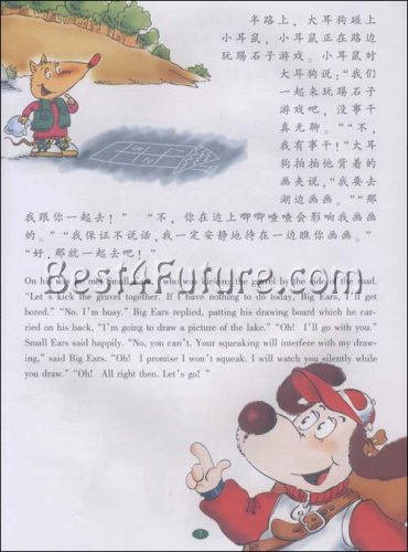 Bilingual Children's Stories: The Ringing Telephone (Chinese/Eng - Click Image to Close