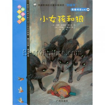 I Love Reading Blue Series: Eloise and the Wolves (Chinese Editi