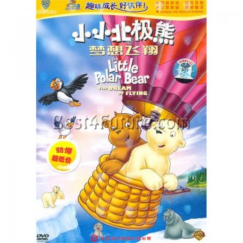 Bilingual DVD: The Little Polar Bear The Dream Of Flying (Chines
