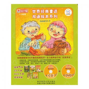 World Classic Fairy Tales in Chinese & English (5 Books + 1 CD +