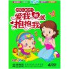 Chinese Sing-Along Children's Songs MTV (4 DVDs)