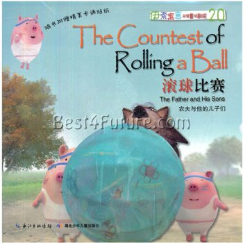 Aesop's Fables in Chinese and English: the Contest of Rolling a