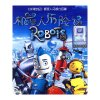 Multilingual Blu-Ray Movie: Robots (Cantonese/Chinese/Spanish/Russian/English)