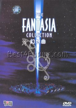 Bilingual DVD: The Fantasia Collection (Chinese/English)