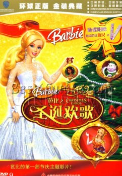 Bilingual DVD: Barbie in a Christmas Carol (Chinese/English)
