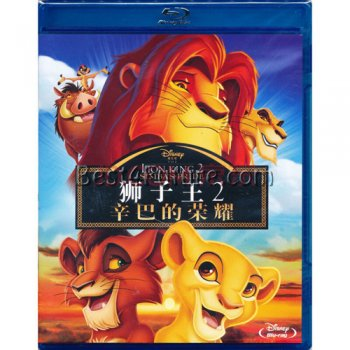 Trilingual Blu-Ray Movie: Lion King 2 (Cantonese/Mandarin/Engli