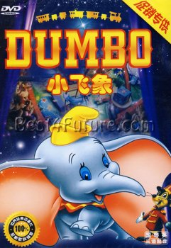 Bilinguall Movie: Dumbo (Chinese/English)