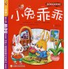 Chinese Tale: The Lovely Little Rabbits