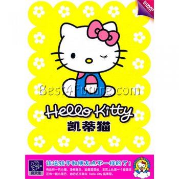 Chinese DVD: Hello Kitty (5 DVDs)