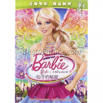 Bilingual DVD: Barbie A Fairy Secret (Chinese/English)