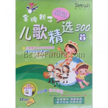 300 Chinese Children's Songs & Nursery Rhymes (12 DVDs)
