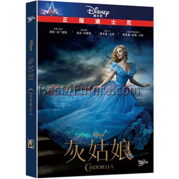 Multilingual Movie: Cinderella (Chinese/English/Spanish/Thai)