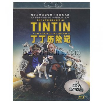 Multilingual Blu-Ray Movie - The Adventures of Tintin (Cantonese