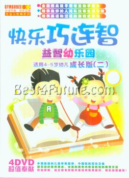 Chinese DVD: Qiaohu Classic Collection II (Age 4-5, 4 DVDs)