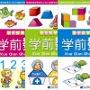 LiWay 3 Talking Books: Preschool Math (Mandarin/English)