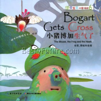 Aesop's Fables in Chinese and English: Bogart Gets Cross (1 Bili