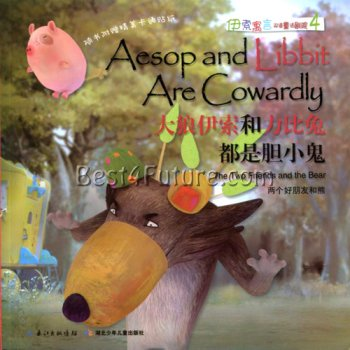 Aesop's Fables in Chinese and English: Aesop and Libbit Are Cowa